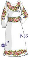 Заготовка під вишивку  жіночої сукні P 35