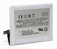 "Аккумулятор (BT40) для Meizu MX4 5.3"" Original"