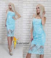 Платье  Ткань дорогое французское кружево  Подклад шёлк  С и М