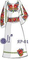Заготовка під вишивку  жіночої сукні ЯР 1