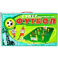 Футбол настольная суперигра