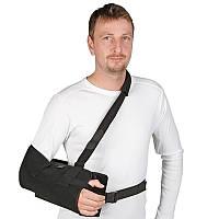 Плечевой ортез косыночная повязка с отведением Ottobock Omo Immobil Sling abduction тип 50A9