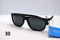 Солнцезащитные очки Graffito 130
