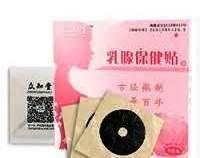 Пластырь для лечения мастопатии ЧжунЧжитан в упаковке 1 шт