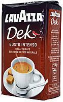 Кава мелена Lavazza Dek, 250г