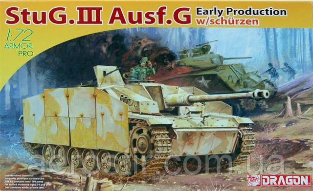 StuG.III Ausf.G Early Production w/schurzen 1/72 DRAGON 7354