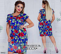 e4a9ca02eaa Красивое летнее платье большого размера  продажа