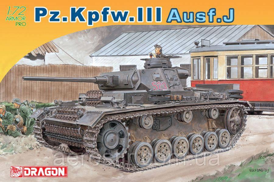 Pz.Kpfw.III Ausf.J 1/72 DRAGON 7372