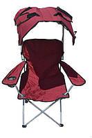 Кресло туристическое с навесом.