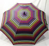 Женский зонт - трость большой купол Полоска Star Rain