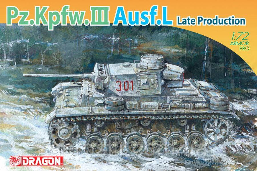 Pz.Kpfw.III Ausf.L Late Production 1/72 DRAGON 7385