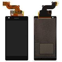 Дисплей для Sony D6563 Xperia Z2a + touchscreen. черный. оригинал (Китай)