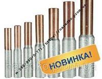 Гильзы соединительные медно-алюминиевые GTL- 25