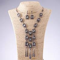 Набор колье и серьги с серыми серия Восток кристаллами L-55см