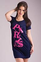 Трикотажное платье в цветах 42- 48
