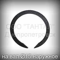 Кольцо 15 ГОСТ 13940-86 упорное концентрическое наружное