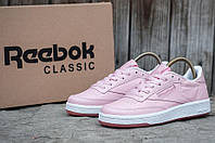 Женские кроссовки Reebok Classic (рибок)