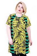 Зелено-желтая женская туника большого размера БАНАН ТМ Ирмана 54-68 размеры