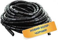 Новинка. Спіральна обв'язка для проводів чорного кольору.