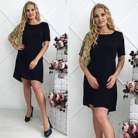Женское платье №56-1315/1 Батал