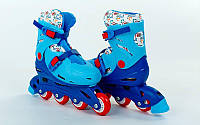 Роликовые коньки раздвижные детские LY2013-BL (р-р XS-25-28, S-29-32, M-33-36, изменен. полож. колес, синий-