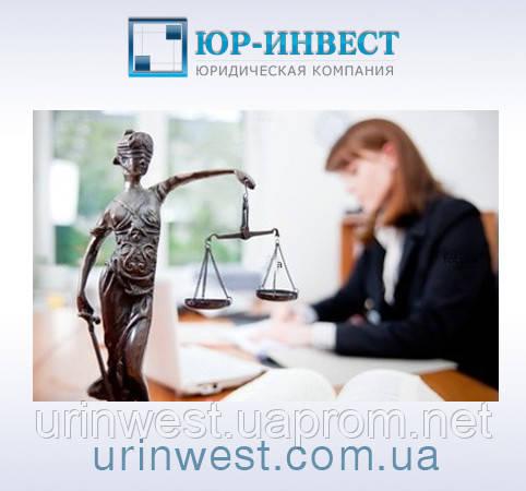 Адвокат в Луганске по уголовным делам