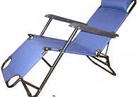 Кресло шезлонг с металлическим каркасом.
