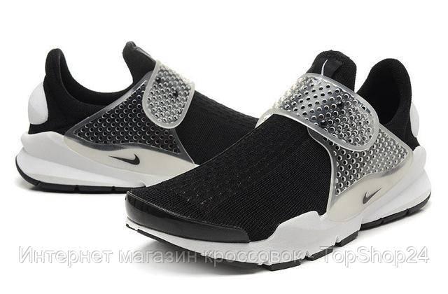 Nike Sock Dart SP