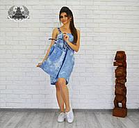 Платье Ткань Турция : тонкий джинс Цвет: как на фото (голубой) декор-на бретелях деревянные пуговицы роле№3060
