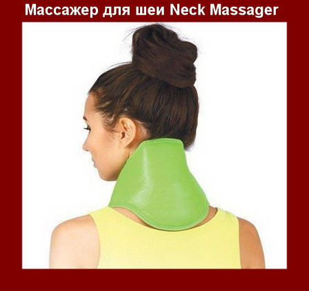 Массажера для шеи Yukai Gifts Neck Massager!Акция, фото 2