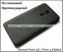 Эластичный черный Soft TPU чехол бампер для Xiaomi Note 4x, Note 4 Global