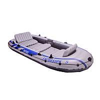 Лодка EXCURSION 68324 (1шт) надувная на 4х чел 315-165-43 см