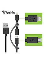 Кабель - адаптер BELKIN 2 in 1 Lightning + Micro USB