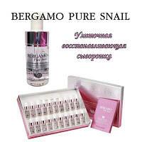 Улиточная восстанавливающая сыворотка Bergamo Pure Snail Brightening