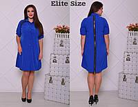 Синее летнее  платье рубашка с молнией на спине 48+