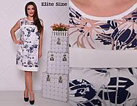 Короткое белое летнее платье без рукавов 48+