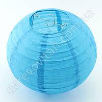 Бумажный подвесной фонарик, голубой, 20 см