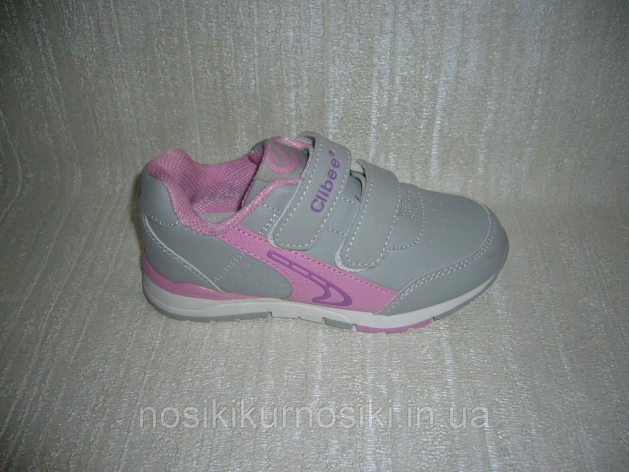 Кроссовки для девочек Clibee размеры 29 цвет серый