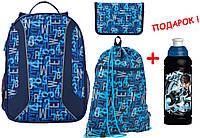 """Комплект. Рюкзак школьный каркасный Alphabet K17-703M-3 + пенал + сумка, ТМ """"Kite"""""""