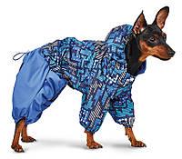 Дождевик для собак Pet Fashion ФОКС XS-2, Длина спины 26-28 см, обхват груди 32-39 см (цвета разные)