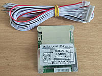BMS Контроллер (плата защиты) для 10S 36V li-ion 20A C балансировкой.