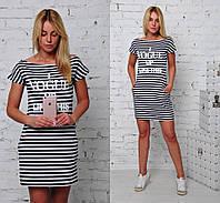 Короткое полосатое платье с принтом