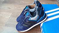 Мужские Кроссовки  Adidas Neo Темно-синие с черными полосками 1233