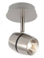 Спот, настенный поворотный светильник в коридор, возле зеркала, на кухню  12046