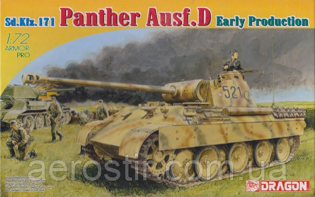 Sd.Kfz.171 Panther Ausf.D Ausf.D Early Production 1/72 DRAGON 7494
