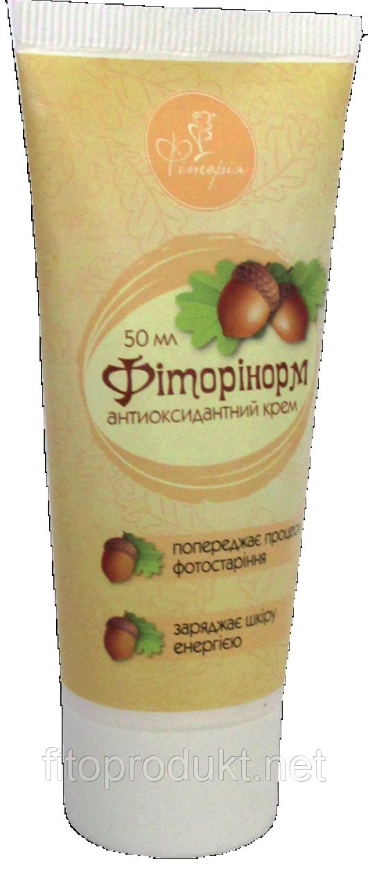 """Антиоксидатный крем для лица """"Фиторинорм"""" , 50 мл"""