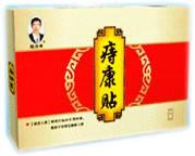 Пластырь урологический ЧжаоЦзюнфэн (в упаковке 3 шт)