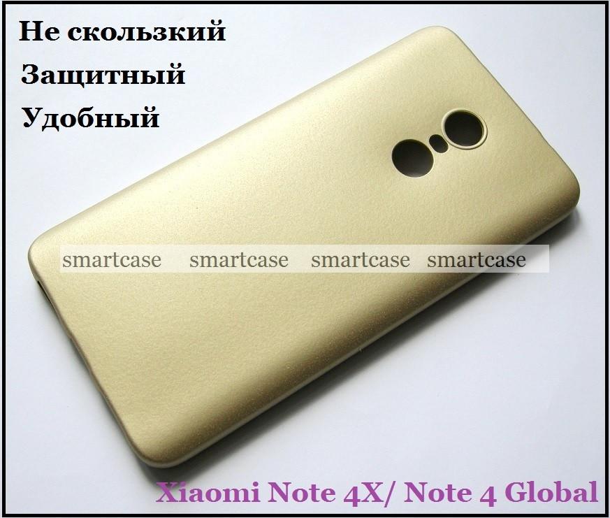 Мягкий золотой Soft TPU чехол бампер для Xiaomi Note 4x, Note 4 Global