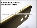 Мягкий золотой Soft TPU чехол бампер для Xiaomi Note 4x, Note 4 Global, фото 3