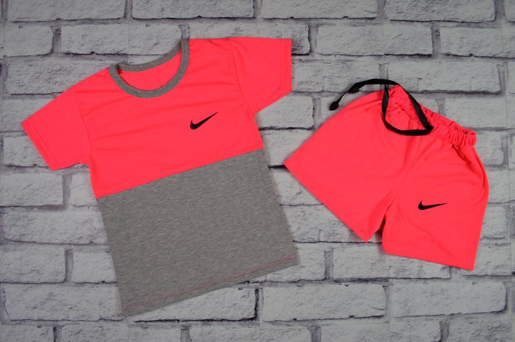 Костюм  в стиле Nike